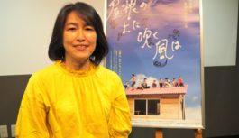 鳥取で進行中の新しい育ちのかたち「新田サドベリースクール」の1年に密着~「屋根の上に吹く風は」10/22から関西でも公開